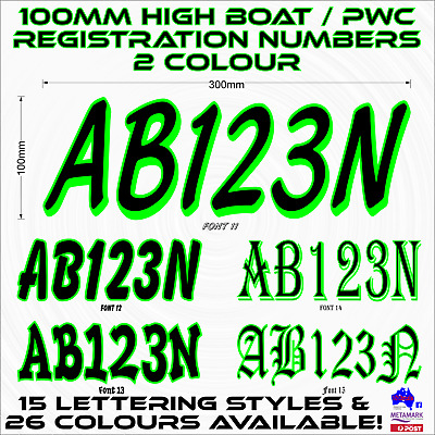 Waverunner,jetski,PWC REGISTRATION rego numbers sticker decals.2x100mm,2 colour!