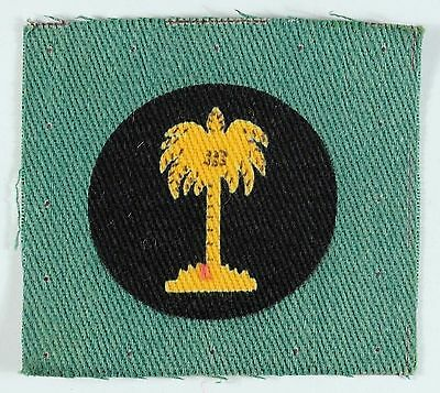 Nigeria District R.W.A.F.F. Printed Formation Sign Badge