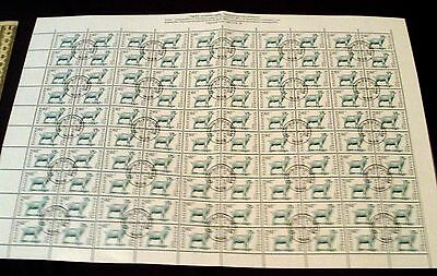 Bulgaria Sheet Of 100 Stamps, 1991 Farm Animals, Fine Used, Cancelled To Order.