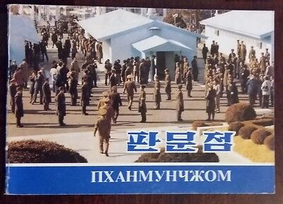 한국전쟁 History Chronicle 판문점 Photoalbum in Russian language