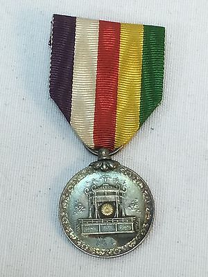 WW2 Japanese Showa Grand Enthronement Commemorative Medal