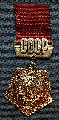 50th anniversary of the USSR Soviet USSR Russian medal pin badge
