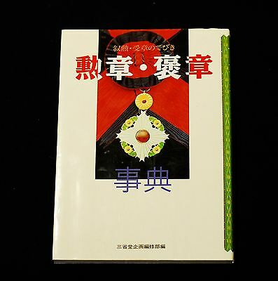 Japanese Medal Badge Dictionary Guidebook Japanese Army Navy from Japan #715