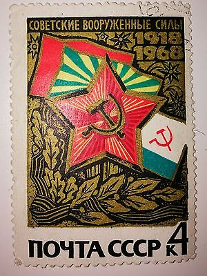 Postal CCCP history 1918 - 1968 armed forces