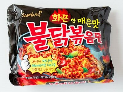 Korean Noodle Samyang Stir-fried Noodles with Hot and Spicy Chicken Ramen &#xC0B