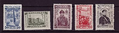 NORTH MONGOLIA 1936 Russia Mint Postage Stamps Collection Old Rare
