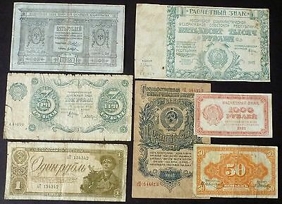 Russia  Lot of 7 notes  1918-1947
