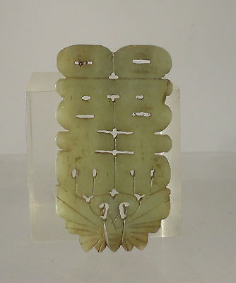 Antique Chinese Carved Nephrite Jade Plaque Double Happiness Moth Pendant
