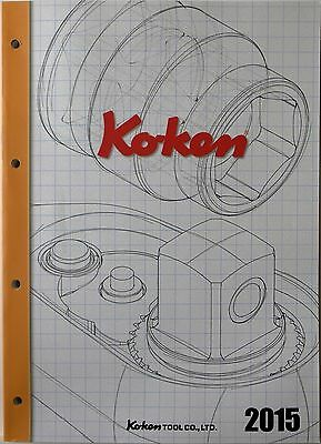Koken Tool Catalog 2015 Latest / Full Color 300 Pages / Japanese Language