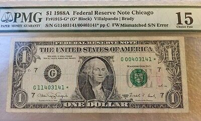 1988A $1 error note: DOUBLE DIGIT MISMATCHED SERIAL #s on STAR note (3141*)