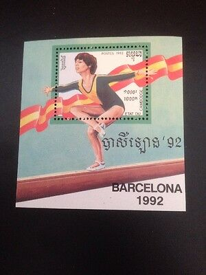 CAMBODIA 1992 OLYMPIC GAMES BARCELONA (4th Issue) U/M M/S CAT £6+