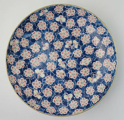 Chinese porcelain Qing Tongzhi cracked ice and prunus blossom shallow bowl c1865