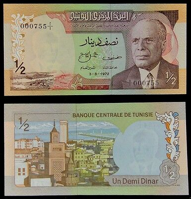TUNISIA 1/2 Dinar 1972  Low Serial - UNC  - Pick 66 Low Serial