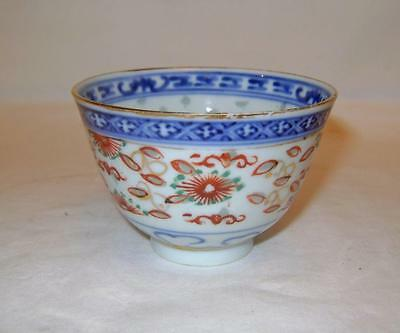 Vintage Chinese Porcelain Tea Bowl  Blue & White & Hand Painted Enamels C20th