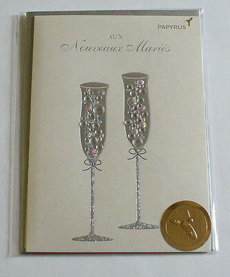 **french** Papyrus Wedding Greeting Card