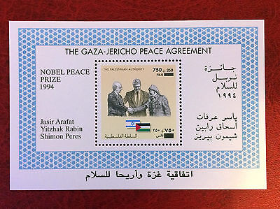 Palestine 1994 Israeli-Palestinian cease-fire issue commemorative stamps