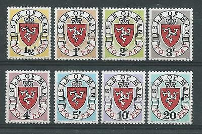 """Isle of Man SG D1-D8 1973 Postage Dues (without """"A"""") Unhinged Mint"""