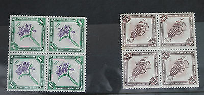 Costa Rica Stamps In Blocks of Four