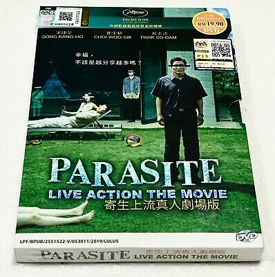 Parasite (2019) ~ All Region ~ Brand New Factory Seal ~ Korean MV