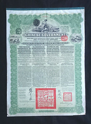 1913 Original Chinese Government Gold Loan Bond Russian Bank Issue 42 Coupons.