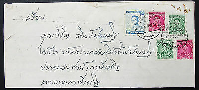 Thailand Cover Envelope Asien MiF Brief (L-2519+