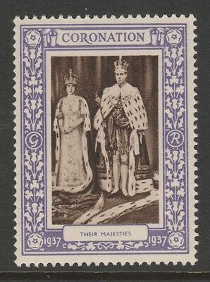 1937 Uk King George Vi Coronation Stamp – Their Majesties - Mint