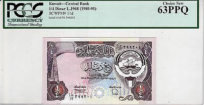 Kuwait 1/4 dinar ND (1980-91) 3rd. issue CENTRAL BANK PICK#11d UNC 63