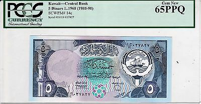 Kuwait 5 dinars ND (1980-91) cons. SN. with next item 3rd. issue PICK#14c UNC 65