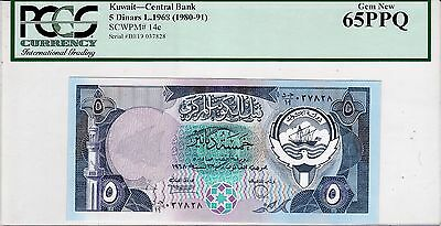 Kuwait 5 dinars ND (1980-91) cons. SN. with previous item  PICK#14c UNC 65