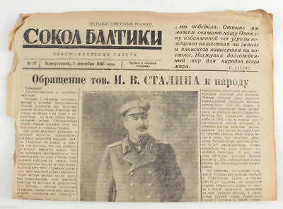 1945 Soviet Russian WW2 FALCON OF BALTIC Newspaper VICTORY OVER JAPAN Stalin