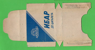Old EMPTY cigarette pack RARE packet #447