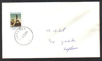 North Cyprus Turkish Stamps SG 5 Un official first day cover 1974 (g627)