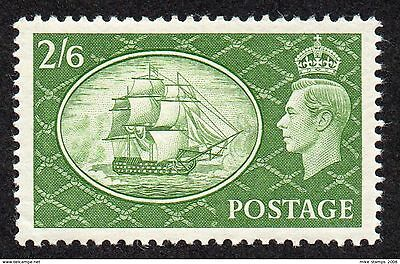 KGVI 1951 High Value Stamp 2s 6d Green MNH SG 509 H.M.S Victory