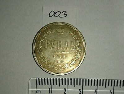 Russian coins 1 ROUBLE 1879