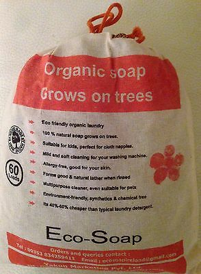 """ECO-SOAP NUTS (Organic Laundry - Grows on Trees) """"Sapindus Mukorossi"""" 250g, 500g"""