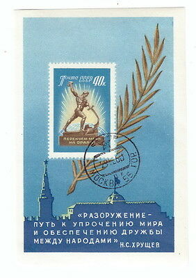 Russia : United Nations Souvenir sheet from 1960 - CTO MNH