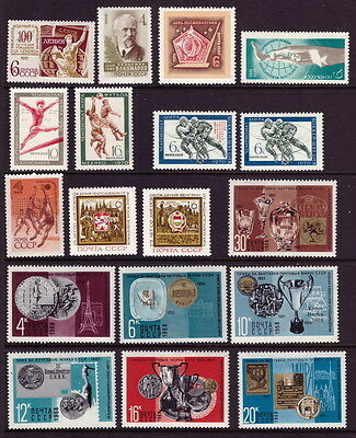 RUSSIA OLD SETS mix USSR CCCP MNH from 1968-1970 sport overprint