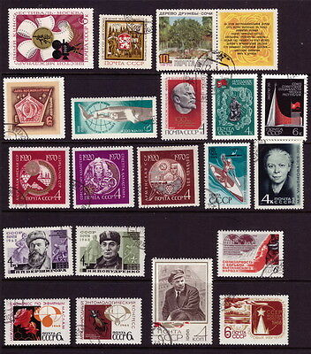 RUSSIA OLD SETS mix USSR CCCP MLH/used from 1968-1970 people buildings