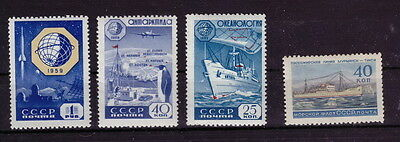 RUSSIA 1959 OLD mix USSR CCCP MNH