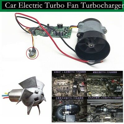 35000 rpm 12V Car Electric Turbine Power Turbo Charger Tan Boost Air Intake Fan