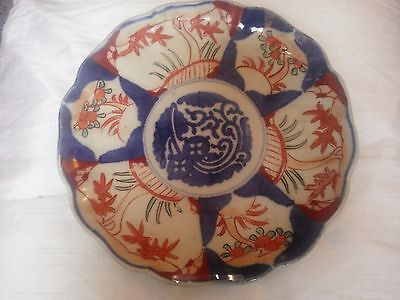 Antique Japanese Imari Painted Charger Scalloped Rim plate