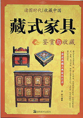 Appreciation and Collection of Tibetan Furniture