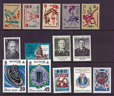 Russia CCCP USSR stamps  MNH 1977-1985  Sport People