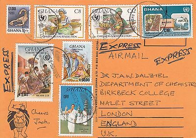 P 2091 Ghana Express airmail 1986 postcard to UK;  7 stamps!