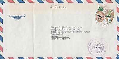 P 689 Tonga OHMS  Ministry cover air to UK; self adhesive stamps