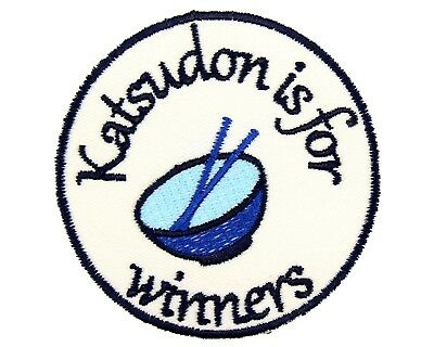 Yuri On Ice Patch - Katsudon Is For Winners Patch - Anime Patch - Geeky Patch