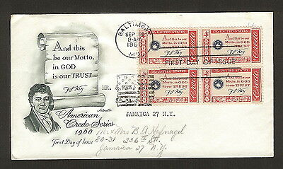 1960 USPS FDC - 4c United States of America Credo - Block of 4