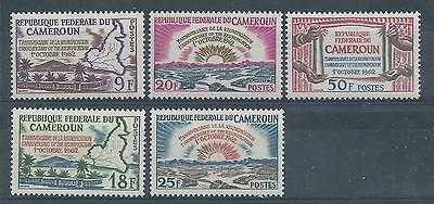 Cameroon - 1962 First Anniversary of Reunification - Un-mounted mint set