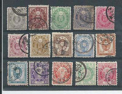 Japan -1876 - 92 Fifteen different values - Postally Used