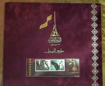Qatar 2016 National Day Stamps And FDC Album Limited Edition